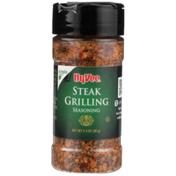 Hy-Vee Steak Grilling Seasoning