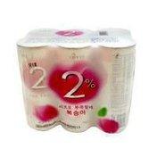 Lotte 2% Peach