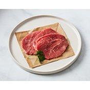 7S Recipe Ready Beef Top Round Thin Minute Steak