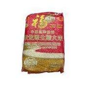 Fulinmen Organic Panjin Round Grain Rice