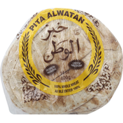 Pita Alwatan Pita Bread, 100% Whole Wheat