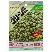 Kasugai Green Peas, Roasted