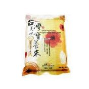 Five King Taiwan Mixed Rice