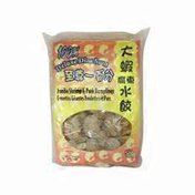 Jumbo Shrimp Dumpling Deluxe Dim Sum