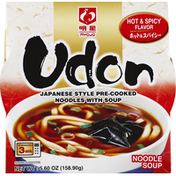 Myojo Noodle Soup, Udon, Hot & Spicy Flavor, Japanese Style