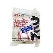Myojo Individual Jumbo Udon Serving Packets with Soup Base