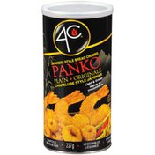 4C Foods Panko Japanese Style Plain Bread 4C Panko Japanese Style Plain Bread Crumbs