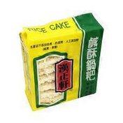 Hahn Shyuan Taiwan Square Rice Cake