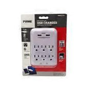 Prima White USB Charger & Surge Protector