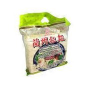 Chun Si Chinese Style Land Chow Noodle