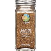 Full Circle Spice Blend, Za'atar