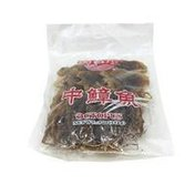 Dried Octopus