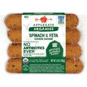 Applegate Organic Spinach & Feta Dinner Sausage