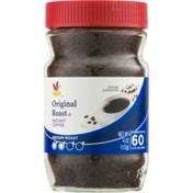 SB Coffee, Instant, Medium Roast, Original