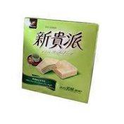 77 Chocolate White Chocolate Green Tea Wafer