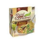 Nongshim Beef Flavour Noodle Soup Bowl