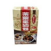 Tomax Spice Pouch For Tea Egg