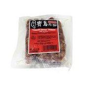 Formosa BBQ Sausage