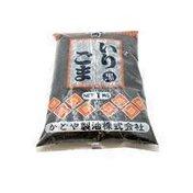 Kadoya Kuro Irigoma Roasted Black Sesame Seeds