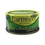 Earthborn Holistic Chicken Catcciatori Cat Food Can