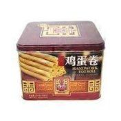 Macau HongHong Handwork Egg Rolls in Tin