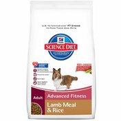 Hill's Science Diet Lamb Meal & Rice Recipe Premium Natural Dog Food