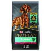 Purina Pro Plan Sensitive Skin and Stomach Puppy Food With Probiotics, Lamb & Oat Meal Formula