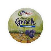 Gevina 2% Blueberry Light Greek Yogurt