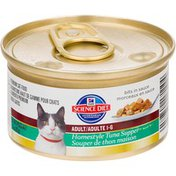 Hill's Science Diet Premium Cat Food Adult Homestyle Tuna Supper Canned Cat Food