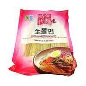 Haioreum Hor Fresh Chewing Noodle