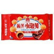 I Mei Choco Puff