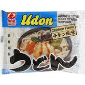 Myojo Udon Japanese Style Noodles With Soup Base Chicken