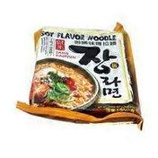 Paldo Jang Ramyun Soy Flavor Noodles