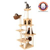 Armakat Premium 6-Level Cat Tree With Perch, Rope Ladder & Condo - Goldenrod