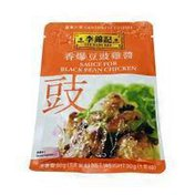 Lee Kum Kee Sauce, for Black Bean Chicken