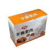 Qinjin Spicy Vegan Meat