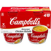 Campbell's® Homestyle Chicken Noodle Soup Mini Cups