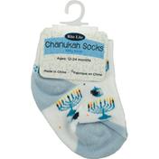 Rite Lite Socks, Baby, Chanukah