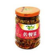 Sichuan Weijute Food Co., Ltd Vegetable Go With Rice Jar