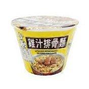 Little Cook TVP Stewed Pork Flavor Instant Noodle Cup