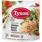 Tyson Fully Cooked Boneless Skinless Grilled Chicken Breast Fillets with Rib Me