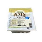 Pulmuone 2 Pack Tofu