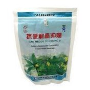 Plum Flower Gan Mao Jie Du Chong Ji