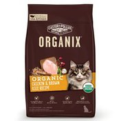 Castor & Pollux Natural Petworks Pristine Natural Dry Food For Cats