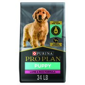 Purina Pro Plan High Protein Puppy Food DHA Lamb & Rice Formula