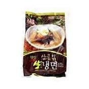 Yissine Oriental Cold Noodles