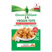 Green Giant Sweet Potato & Cauliflower Veggie Tots