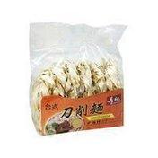 Sau Tao Taiwan Style Sliced Flat Noodles