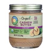 Full Circle Creamy Cashew Butter