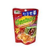 Mizuho Roasted Chestnut